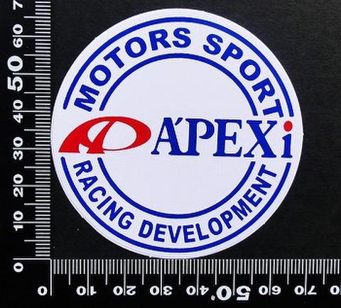 アペックス APEXI ステッカー 00200