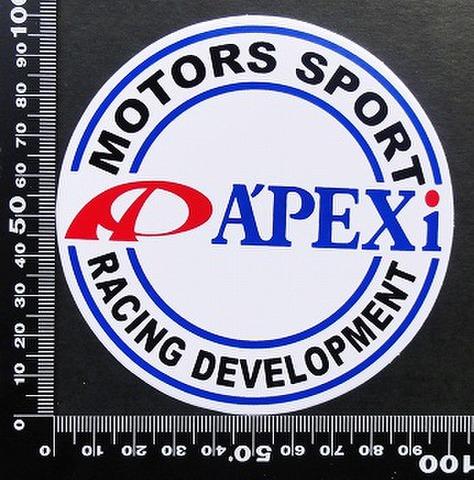 アペックス APEXI ステッカー 00201
