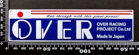 オーバー OVER エンブレム  耐熱 アルミステッカー 09895