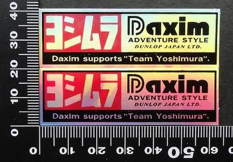 ヨシムラ YOSHIMURA DAXIM ステッカー 05764