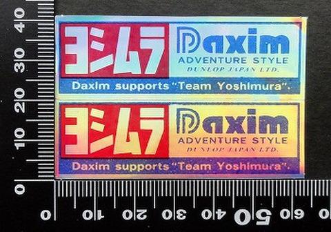 ヨシムラ YOSHIMURA DAXIM ステッカー 05766