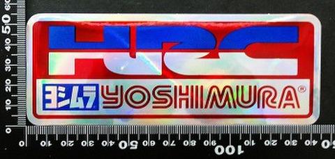 ヨシムラ YOSHIMURA HRC honda ホンダ ステッカー 05759
