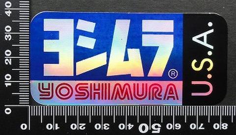 ヨシムラ YOSHIMURA USA ステッカー 05769