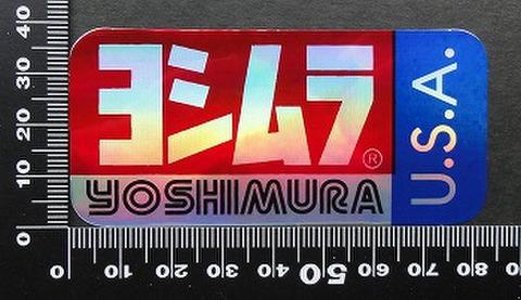 ヨシムラ YOSHIMURA USA ステッカー 05770