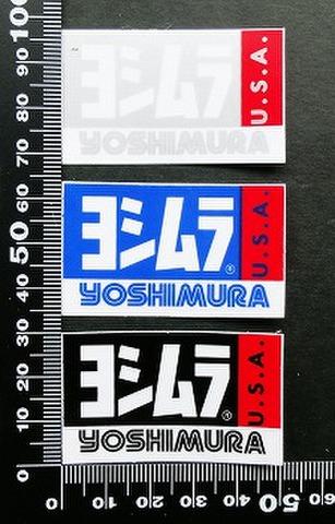 ヨシムラ YOSHIMURA USA ステッカー 05778