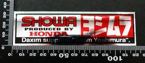 ヨシムラ YOSHIMURA ショウワ SHOWA honda ホンダ ステッカー 05752