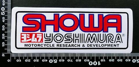 ヨシムラ YOSHIMURA ショウワ SHOWA ステッカー 05703