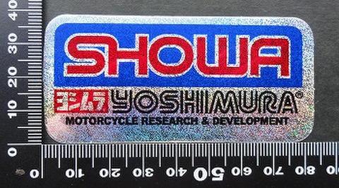 ヨシムラ YOSHIMURA ショウワ SHOWA ステッカー 05711
