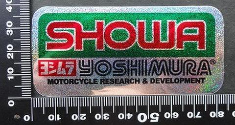 ヨシムラ YOSHIMURA ショウワ SHOWA ステッカー 05712