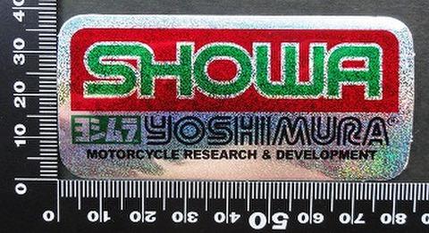 ヨシムラ YOSHIMURA ショウワ SHOWA ステッカー 05717