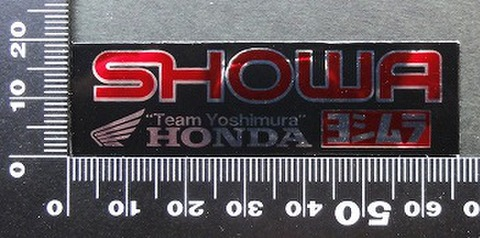 ヨシムラ YOSHIMURA ショウワ SHOWA ステッカー ホンダ 05731