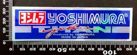 ヨシムラ YOSHIMURA ステッカー 05747