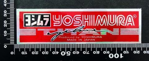 ヨシムラ YOSHIMURA ステッカー 05751