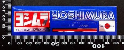 ヨシムラ YOSHIMURA ステッカー 05757
