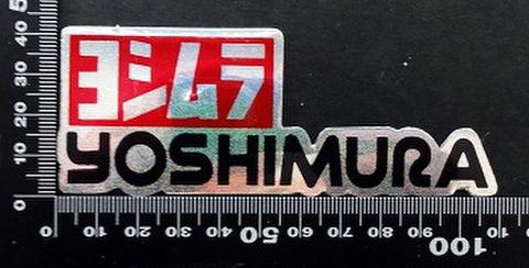 ヨシムラ YOSHIMURA ステッカー 05761