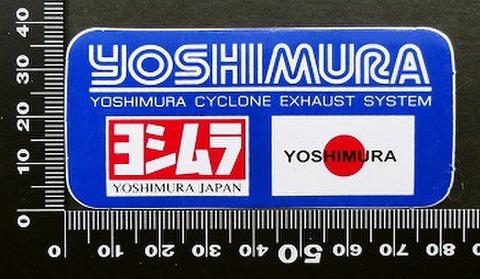 ヨシムラ YOSHIMURA ステッカー 05771