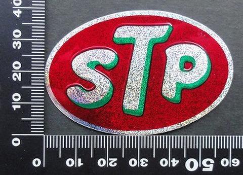 エスティーピー STP ステッカー 05650