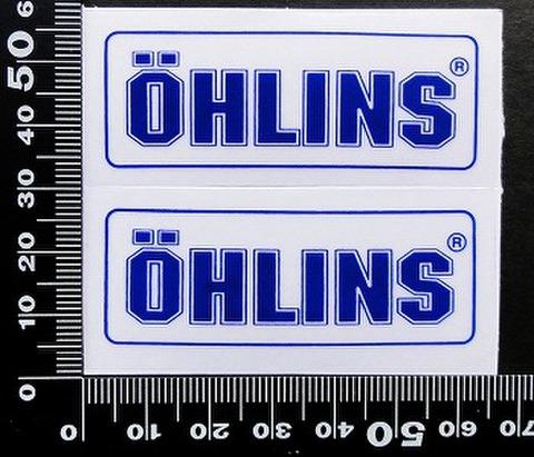 オーリンズ サスペンション  OHLINS ステッカー 05563