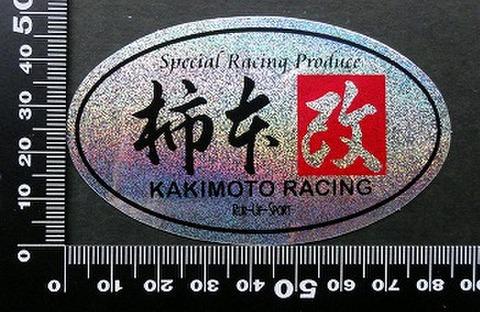 カキモト 柿本改 kakimoto ステッカー 05468