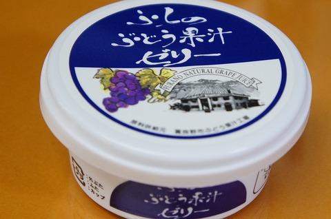 ふらのぶどう果汁ゼリー(48入)