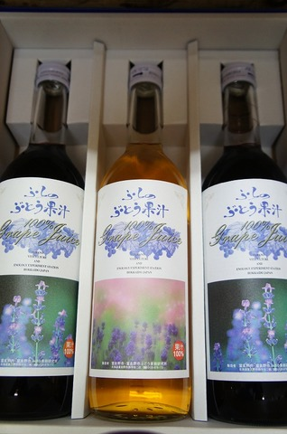 ふらのぶどう果汁3本ギフトセット(赤2本.白1本720ml)