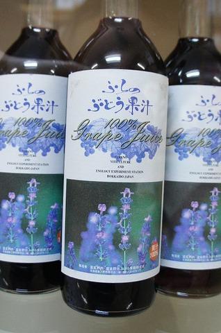 ふらのぶどう果汁(赤)720ml