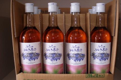 ふらのぶどう果汁 白(720ml)1ケース12本入