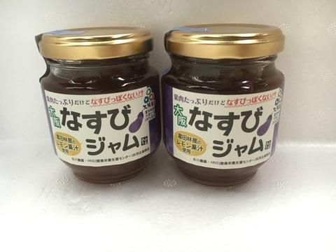 「大阪なすびジャム」2個セット(送料•代引き手数料込み)