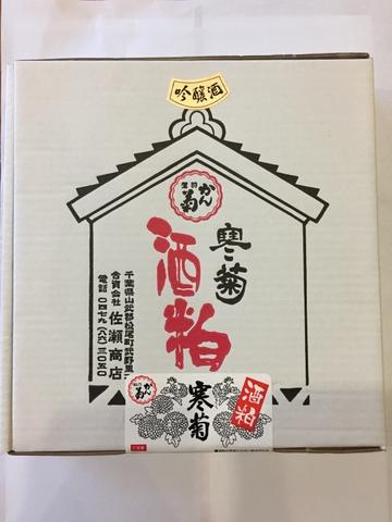 酒粕(吟醸酒)1500g