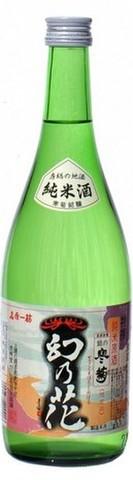 特別純米原酒 幻の花 720ml