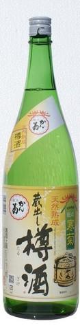 香りたる酒 1800ml