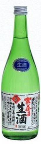 寒しぼり 生酒 720ml