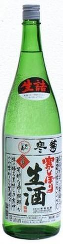 寒しぼり 生酒 1800ml