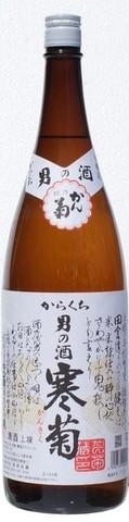 男の酒 本醸造 1800ml