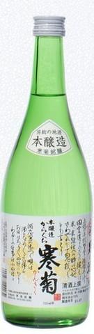 男の酒 本醸造 720ml
