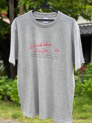 Kankiku Tシャツ グレーL