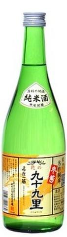 純米酒 九十九里 720ml