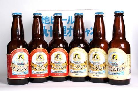 九十九里オーシャンビール6本