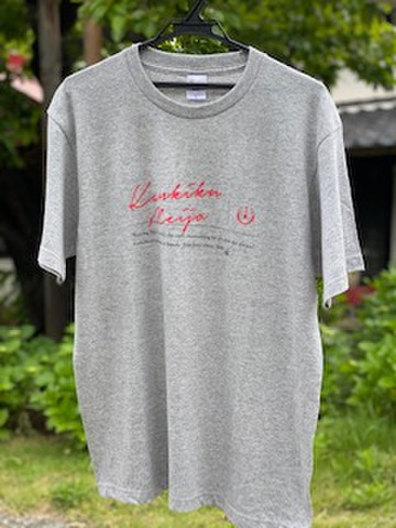 Kankiku Tシャツ グレーS