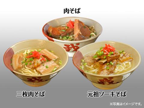 まるごと3食セット【送料別途】