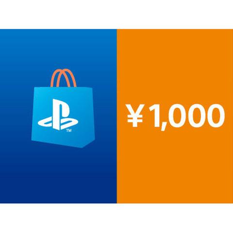 【日本版】プレイステーション ネットワークカード 1000円 PSN