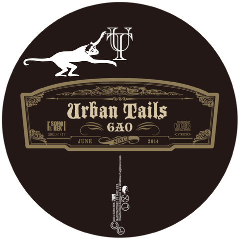 CD [Urban Tails]