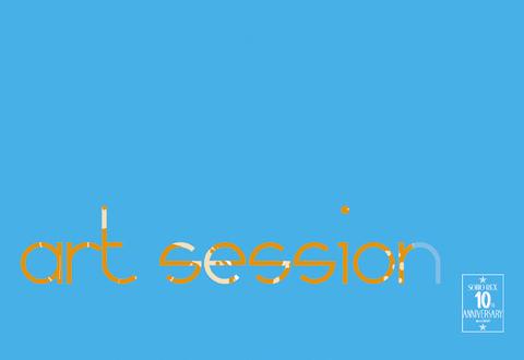 2018.06.03 Art Session 2018 チケット