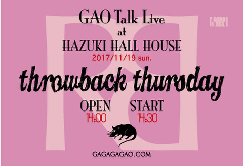 2017/11/19 GAO Talk Live~Throwback Thursday~ チケット
