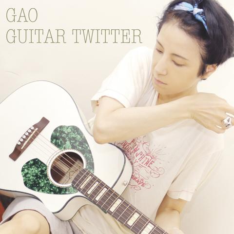 CD [Guitar Twitter]