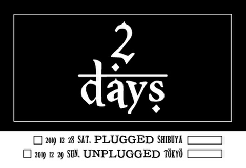 2019.12.28 PLUGGED (& After Party) チケット