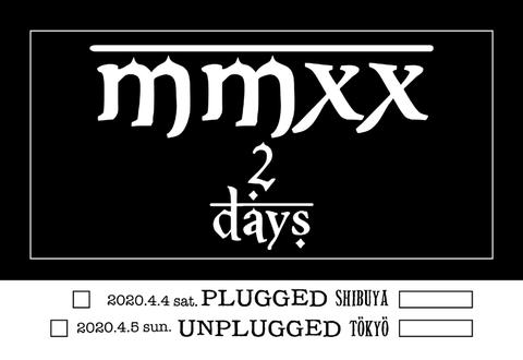 2020.04.04 PLUGGED チケット