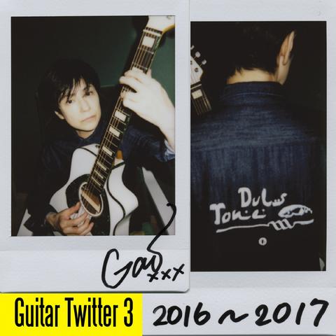 CD [Guitar Twitter 3]