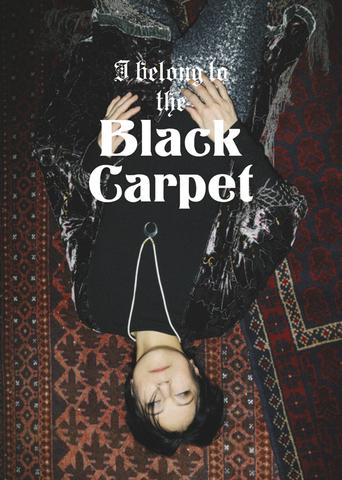 リリック & フォトブック「I belong to the Black Carpet 2」