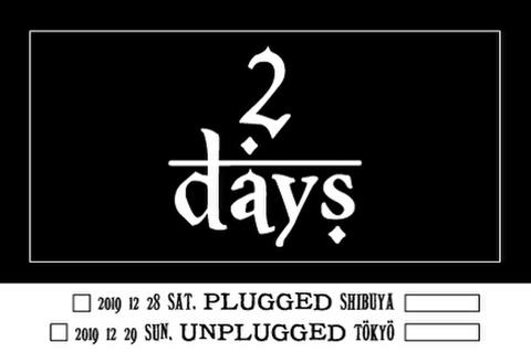 2019.12.29 UNPLUGGED (90's) チケット